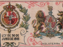 Interior label - coat of arms (type 2)