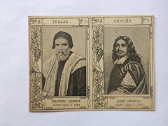 Two Inserts (unknown type)
