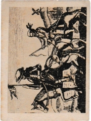 """Special Series number 18 front """"Don Quijote y Sancho Panza"""""""